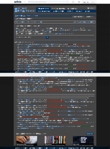 File:Recent changes - Michi Test Wiki.png