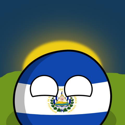 File:Profileelsalvadorball.png