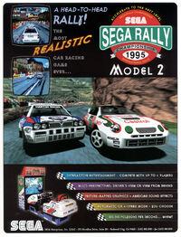 Sega Rally flyer