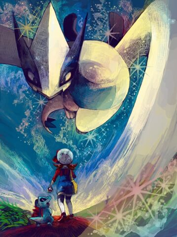 File:Kotone and lugia.jpg
