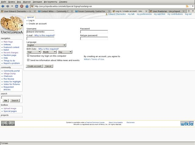 File:Monobook bug-2 with login.jpg
