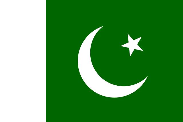 File:Pakistan.png