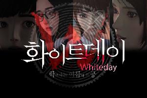 File:White day wiki promo.png