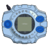 Digivice tri