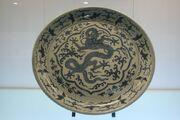 Ming Dynasty porcelain dish, Jiajing Reign Period