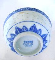 20th century Jingdezhen ware with factory mark