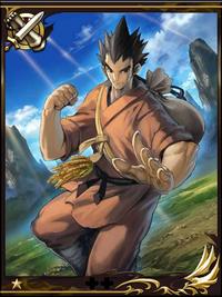 High monk