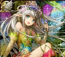 Rainbow Grace