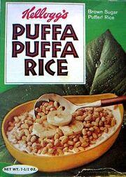 PuffaPuffaRiceBox