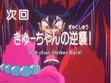 Episode 10: Que-chan Strikes Back!
