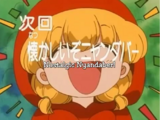 Episode 65: Nostalgic Nyandaber!