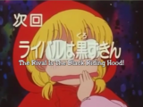 Episode 2: The Rival Is The Black Riding Hood!