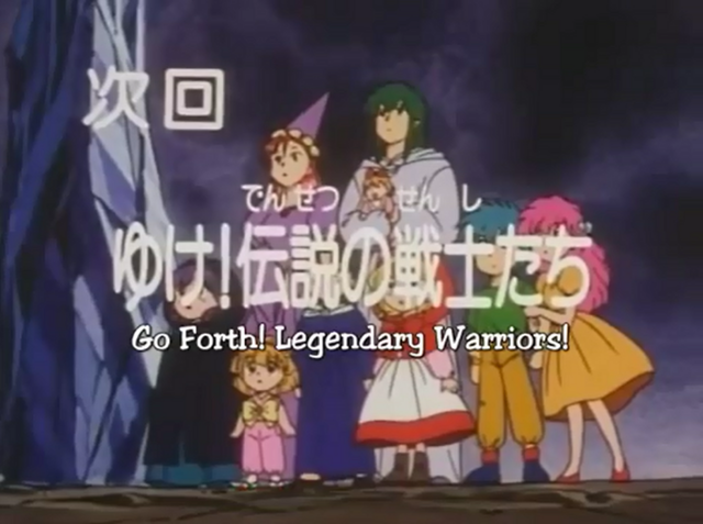 File:Titlecard 49.png