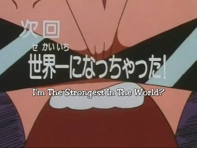 File:Titlecard 53.png