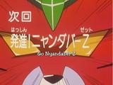 Episode 9: Go! Nyandaber Z