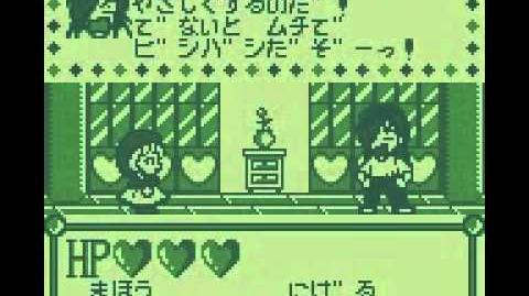 Akazukin Chacha Game Boy Gameplay
