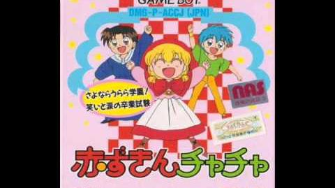 Akazukin Chacha Game Boy Title Screen Music