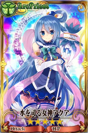 Aqua (Festival)