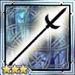 Cross Spear Icon
