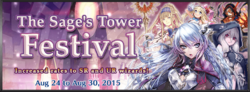 Sage's Tower Festival