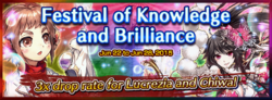 Festival of Knowledge and Brilliance