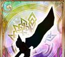 Clear Sky Sword