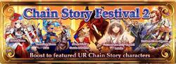 Chain Festival 2