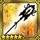 Laublia Icon