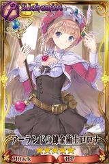 Rorona (Ultra Rare)