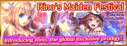 Rino's Maiden Festival