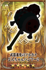 Don-chan Hammer 2