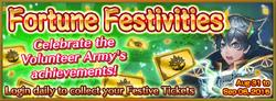 Fortune Festivities