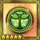 Cleric Enhancer V Icon