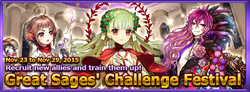 The Great Sages' Challenge Festival