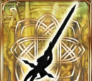 Sword of the Silver Wolf