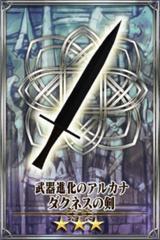 Darkness' Sword