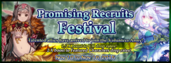 Promising Recruits Festival