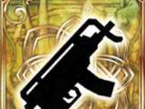 Machine Gun Replica