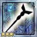 Phoenix Cane Icon
