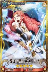 Juliana (Anime)