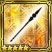Spear Rolan Icon