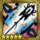 Sealing Treatment Wand Icon