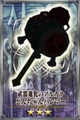 Don-chan Hammer