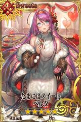 Bertha (Valentine's Day)