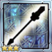 Tower Wand Icon