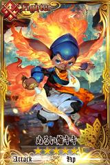 Kiki (Version 3)