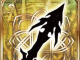 Guardian Dragon's Sword