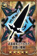 Abyssal Demon Sword