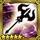 Sacrilegious Wand Icon
