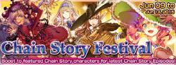 Chain Story Festival 3